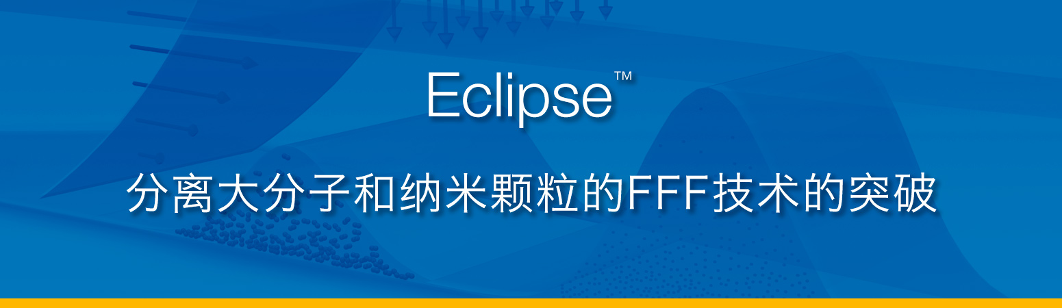Eclipse-Launch-Landing-Page-Header-Chinese